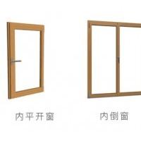 Anhui Hefei Broken Bridge Aluminum Alloy Door and Window Sealing Balcony Soundproof Push-pull Flat W