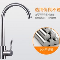 304 stainless steel kitchen faucet, bathroom sink, vegetable basin, cold and hot stainless steel mix