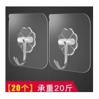 Seamless hook sticker strong wall hook sticker kitchen door bathroom without punching hook purchase