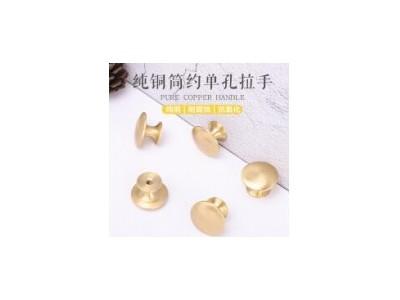 Bronze Craftsman Hardware Modern Simple Style Cabinet Wardrobe Door Handle Drawer Handle Cabinet Han
