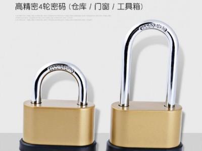 Password Lock Mini Large Padlock Cabinet Lock Luggage, Luggage, Luggage, Luggage, Dormitory, Gymnasi
