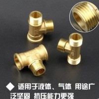 Inner Wire Y Four-way Four-part Hardware Water Pipe Joint Water Heating Fittings Joint