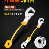 Universal wrench set movable open wrench multi-purpose pipe pliers self-tightening multi-function