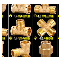 4. Wire to wire faucet connector, copper reducer, 4. Water pipe plumbing hardware fittings